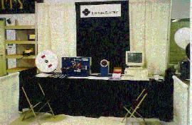 Pipe and Drape Trade Show Booth Rentals in Michigan, Ohio, Indiana